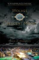 wolvesofcrescentmoon.jpg